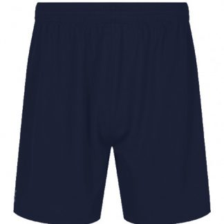 Highfield School PE Uniform Shorts Navy Blue
